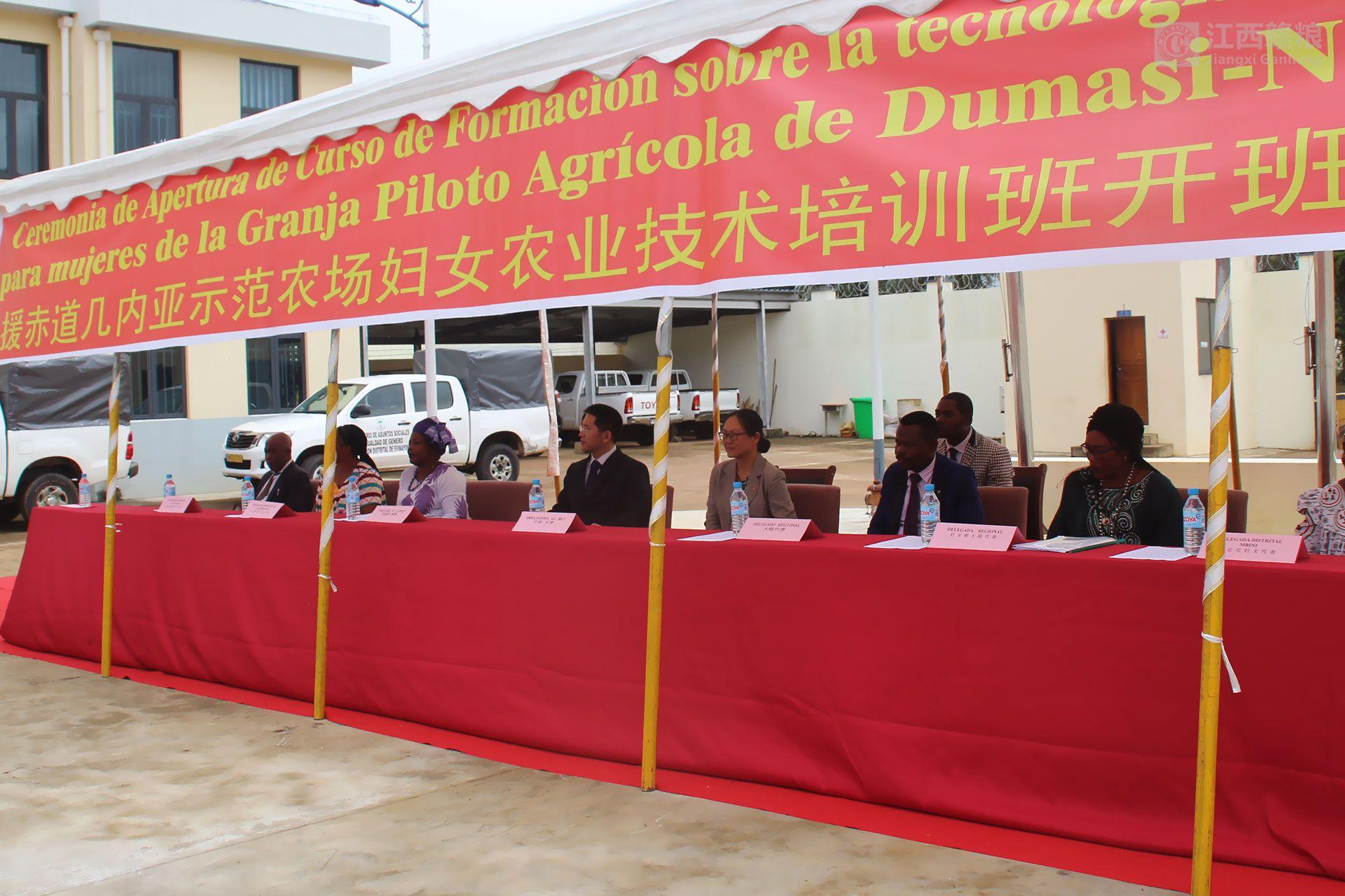 援亚博体育官方app下载亚博yabo外围app农场妇女农业技术培训班开班  亓玫大使、苏建国参赞出席